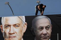Gantz et Netanyahu ont 48h de plus pour former un gouvernement