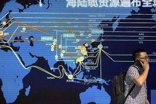 Washington menace de bloquer l'accès de China Telecom au marché US