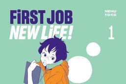 Bienvenue dans le monde du travail !