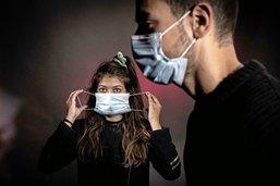 Masques de protection: une meilleure surveillance requise